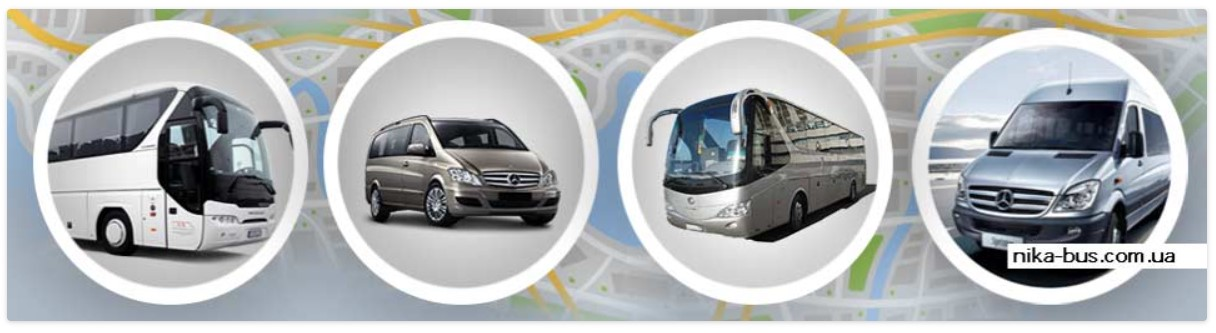Автобус Днепр (Днепропетровск) — Киев, маршрутка Киев — Днепр. Билеты онлайн.