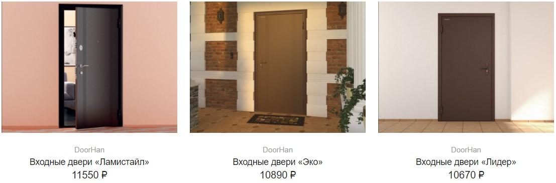 Двери входные, технические, противопожарные, холодильные российское производство DOORHAN.