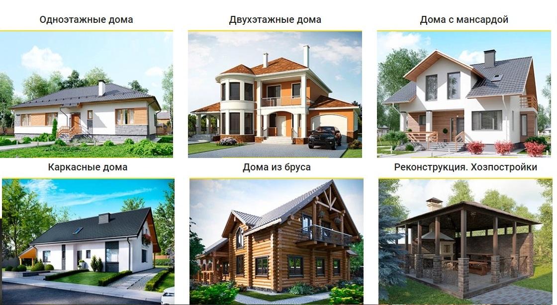 фото предложение проектов компании Антей