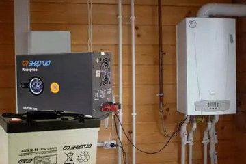 Инверторные стабилизаторы для отопления