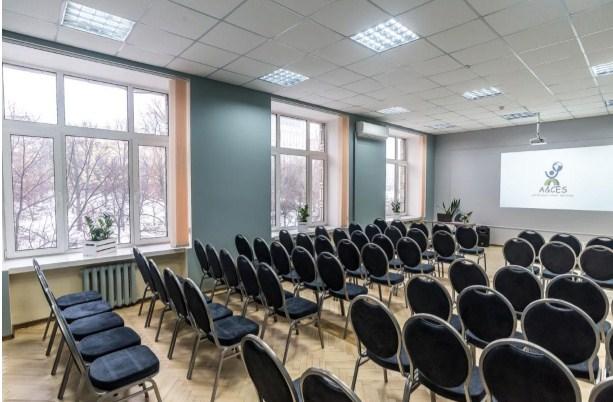 большие конференц-залы в Киеве